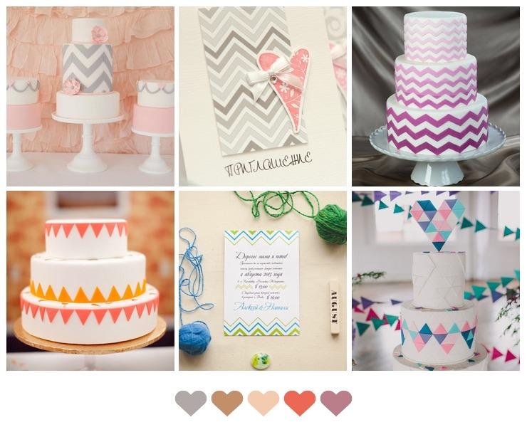 Geometric Wedding Cakes and Invitations