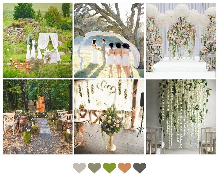 Alternative Wedding Arch