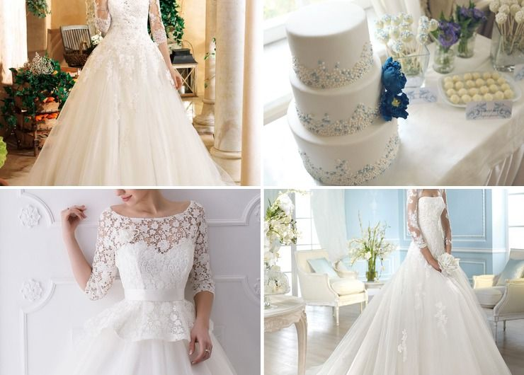 White bridal style