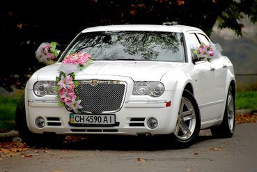 Pink wedding transport