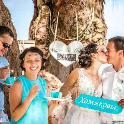 Breakfast at tiffany's blue wedding signs