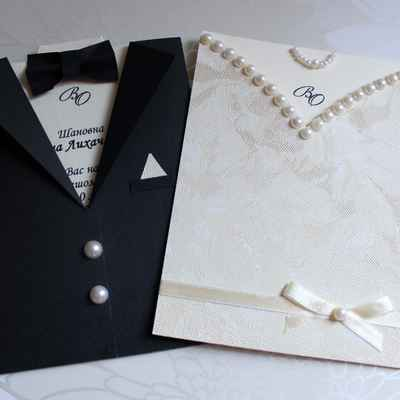 English white wedding invitations